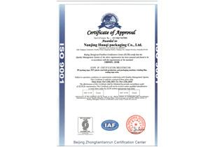 国际ISO9001:2008认证证书